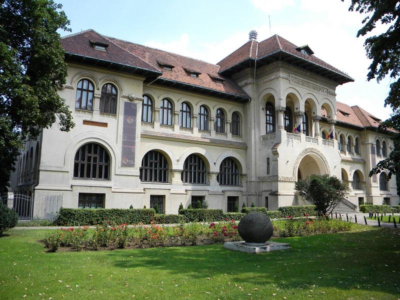 Muzeul_National_de_Geologie,_Bucuresti,_sect._1,_(_imagine_din_lateral)